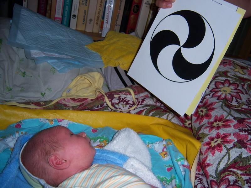 Новорожденный ребенок 2 недели