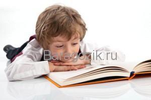 Какие сказки стоит первокласснику прочитать летом
