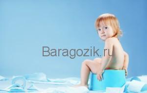 Как приучить к горшку ребенка старше 3 лет