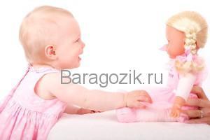 Ребенок и кукла