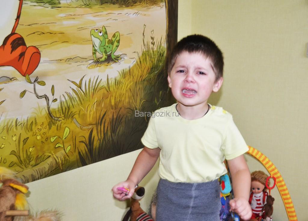 истерика у малыша 4 лет