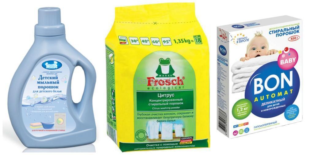 порошоки для аллергиков: frosch, беби бон, средство для стирки наша мама