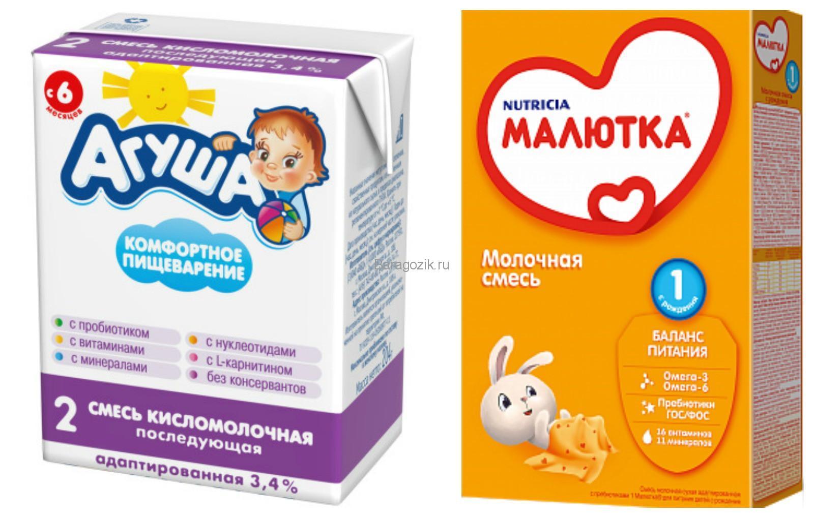 нутрилон пепти аллергия цена в красноярске