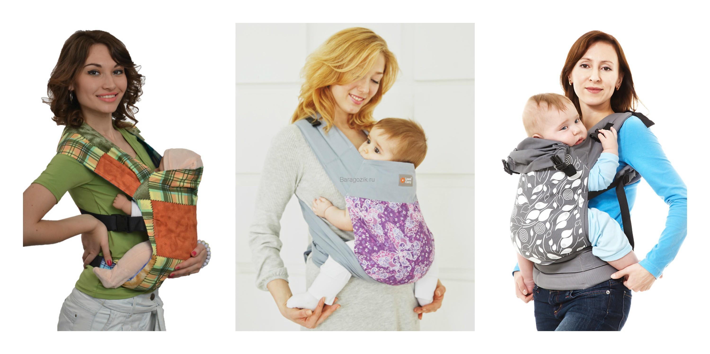Картинки по запросу Мой опыт применения май-слинга и слинг-шарфа