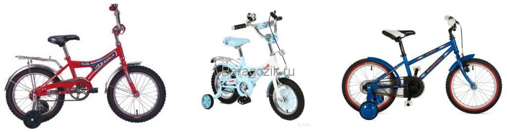 двухколесные велосипеды Atom Fox 16, Leader Kids, Author Orbit