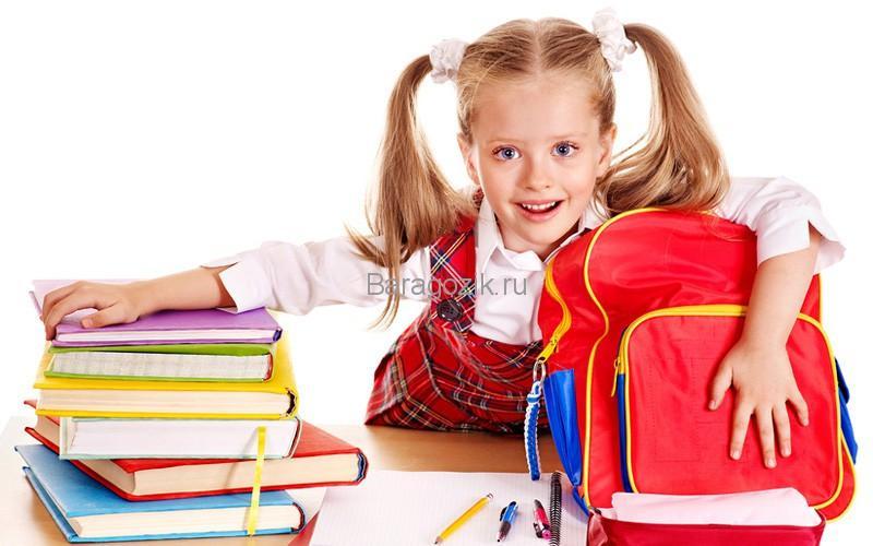 Что должен знать и уметь будущий первоклассник - готов ли к школе мой ребенок?