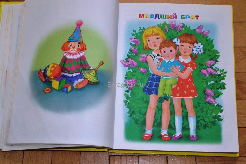 стихи барто для детей 3-4 лет