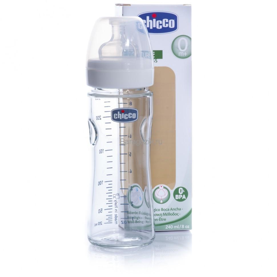 детская бутылочка чикко