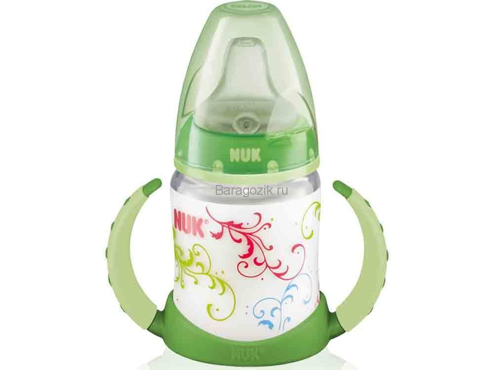 NUK First Choice бутылочка для кормления