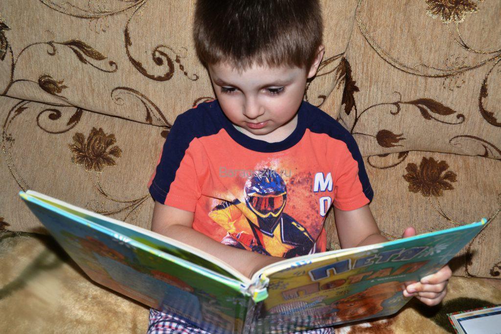 ребенок 4 лет читает книгу