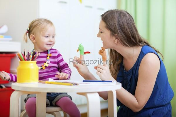 Этапы формирования речи ребенка, у которого моторная алалия