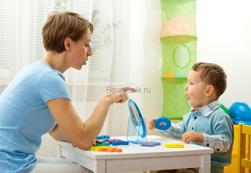 Как заниматься с ребенком при моторной алалии?