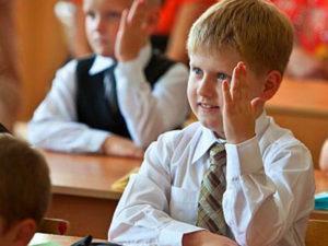 как оформить ребенка в школу