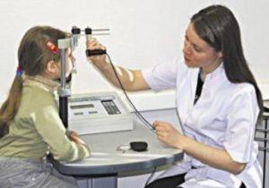 как улучшить зрение у ребенка