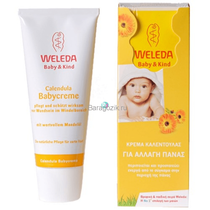 Weleda Baby & Kind с календулой