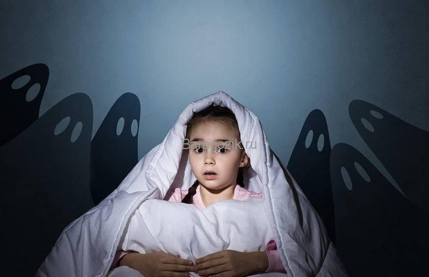 Страх оставаться одной дома