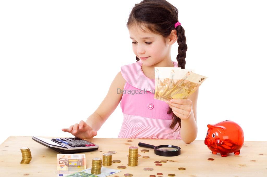 вред свободных денег для детей