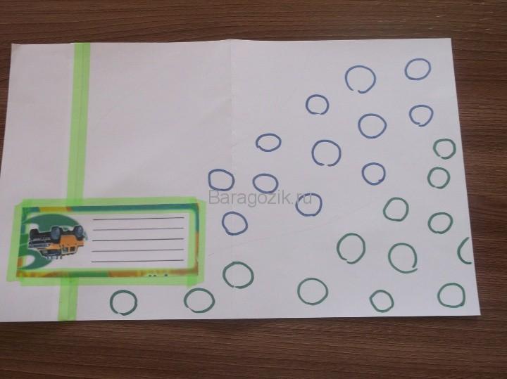 Обложка для тетради 16