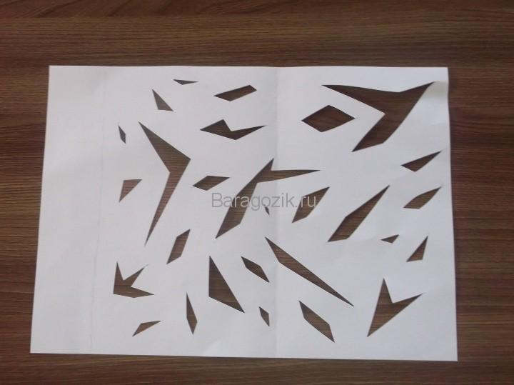 Обложка для тетради 44