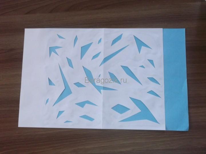 Обложка для тетради 45