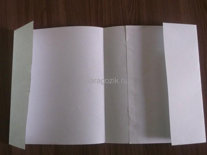 Обложка для тетради 6