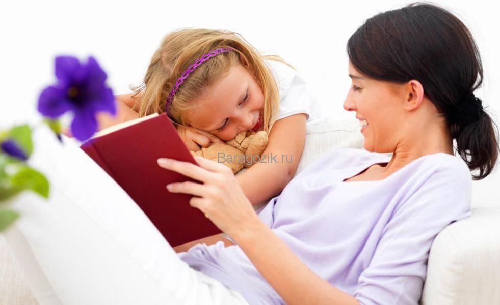 Мама читает книги