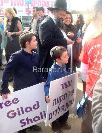 Дети евреи в Израиле