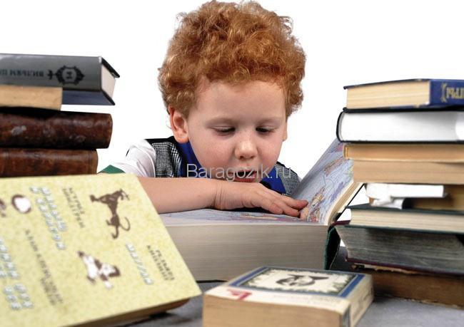 Мальчик читает