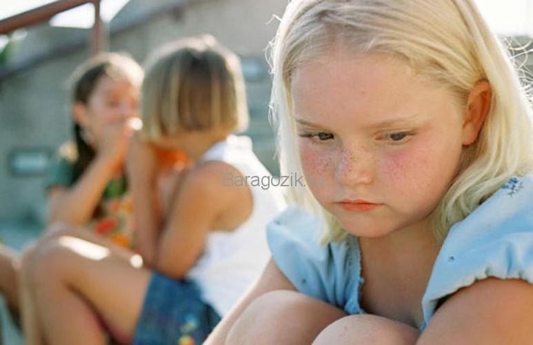Детское предательство