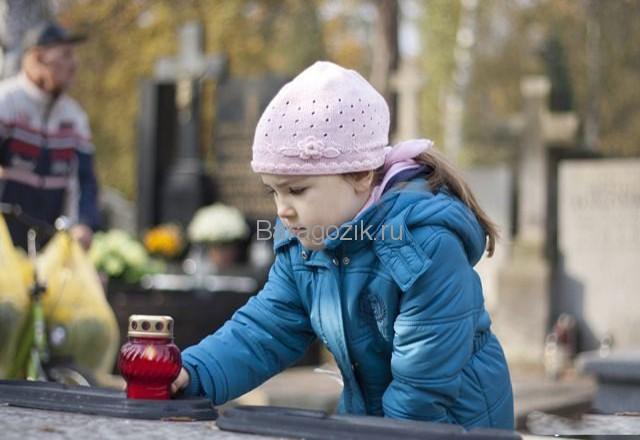 Девочка возле могилки