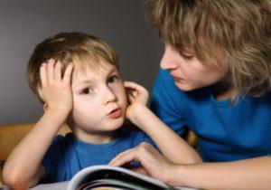 Объяснить ребенку