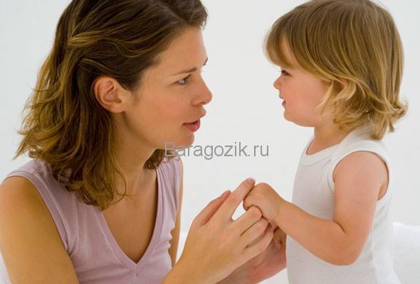 Общение с дочерью