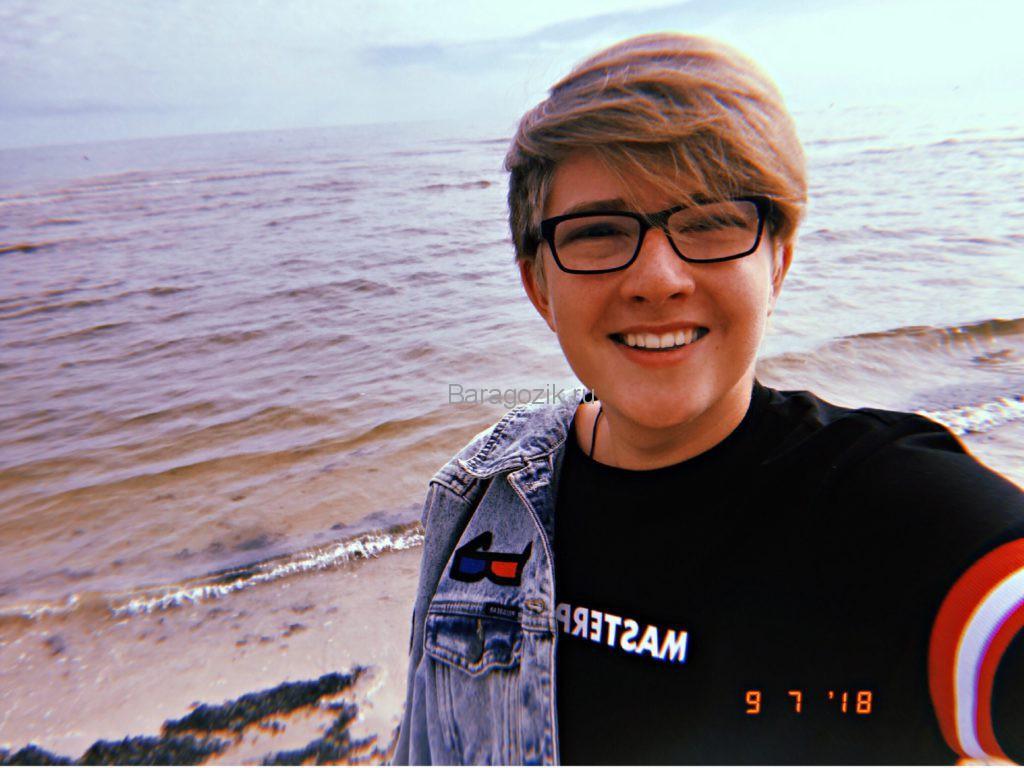 Эдуард на море