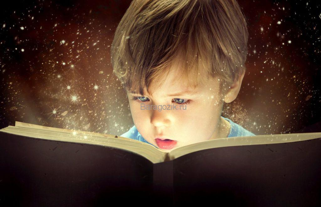 Малыш заинтересованно читает