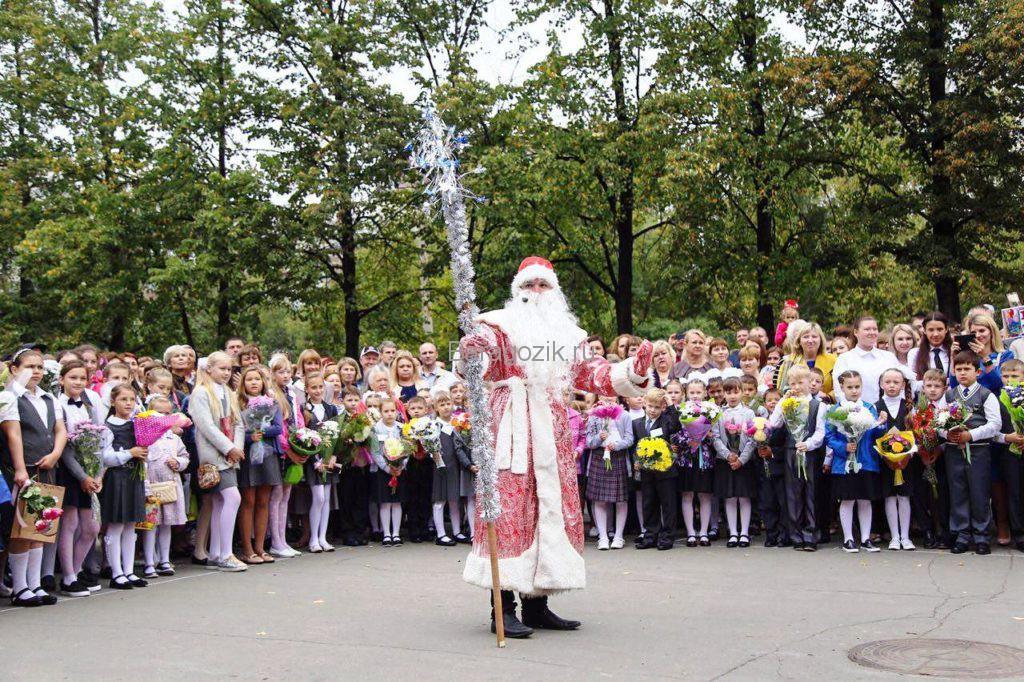 Дед Мороз по сценарию на 1 сентября