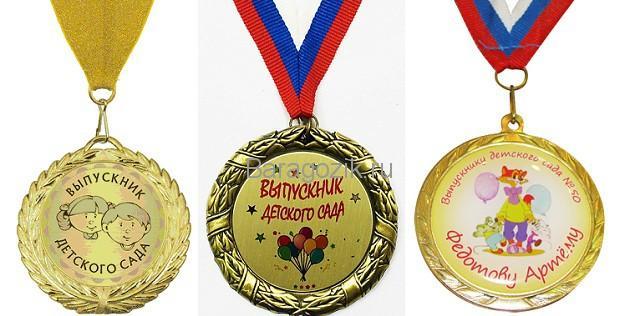 медаль на выпускной в саду