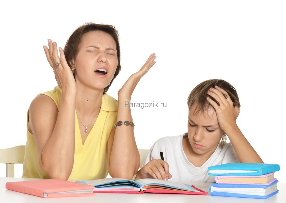 Потеря интереса к урокам