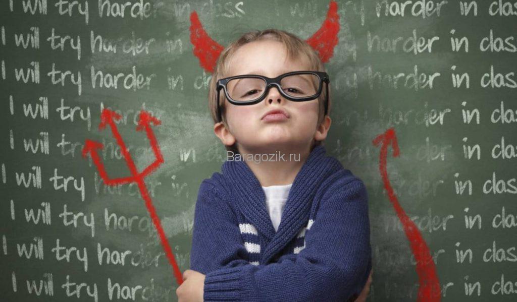 Неприязнь педагога к ребенку
