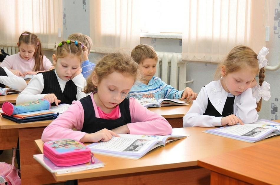 Обучение детей в школе