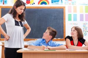 Предвзятое отношение учителя