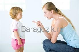 кричит мама на ребенка