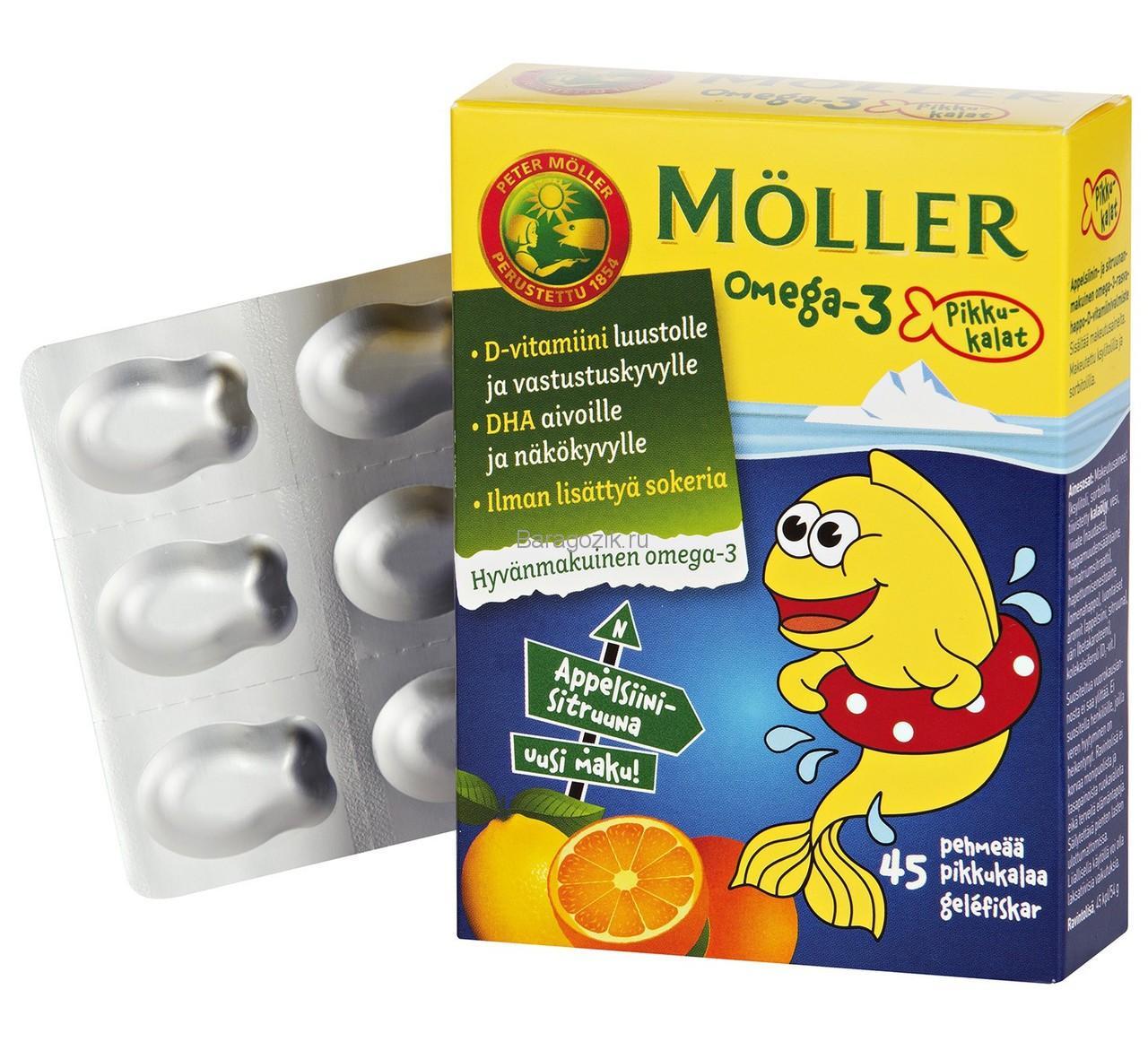moller для детей