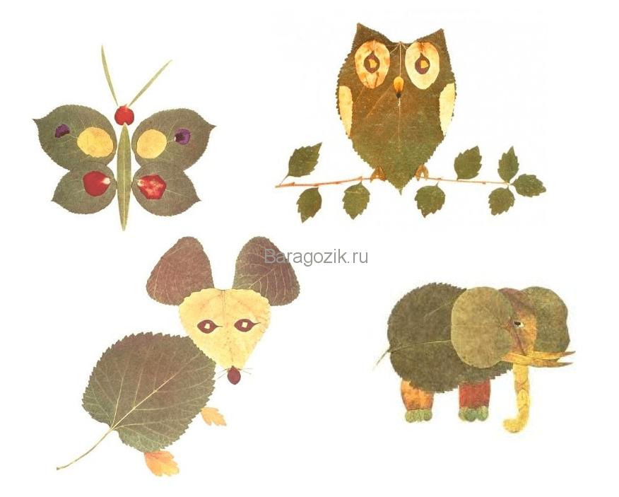 звери из листьев