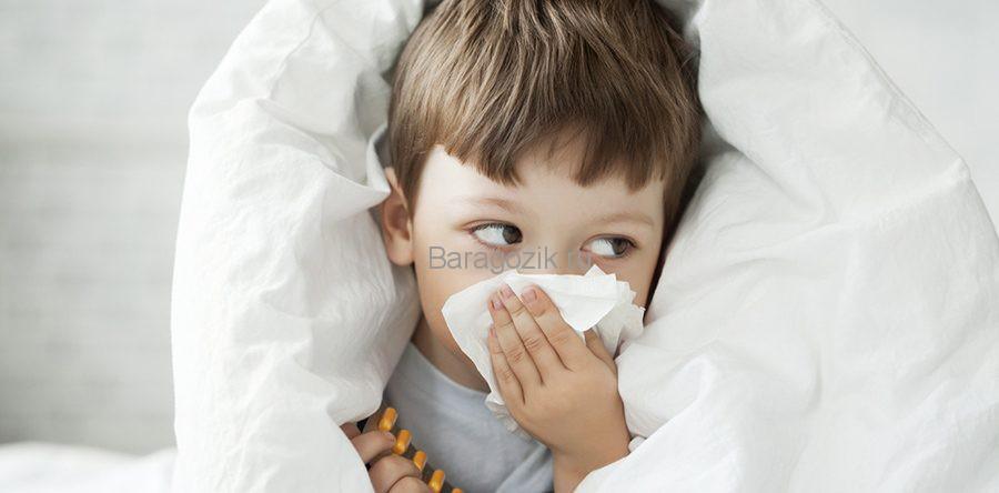 Как лечить грипп, ОРВИ, ОРЗ