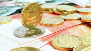 монетизация льгот