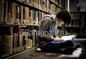 Какие книги прочитать ребенку к 14 годам