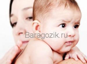 Ребёнку 3 месяца