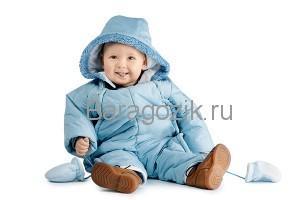 Как выбрать зимний детский комбинезон