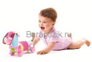 Ребёнок 8 месяцев играет