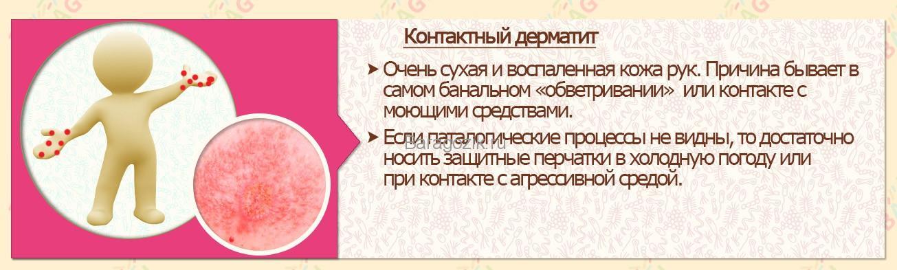 Кус 9